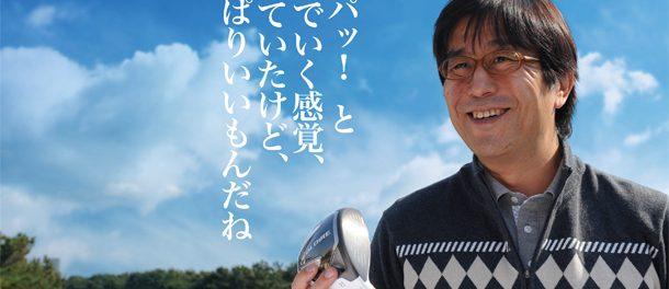 ユーミン夫の松任谷正隆、30代女性マネージャーと不倫