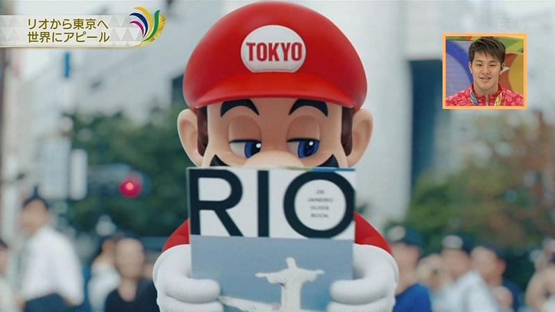 リオ五輪 閉会式 01