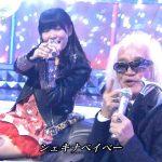 ロックンロールおじさん・内田裕也、SMAP解散騒動に物申す