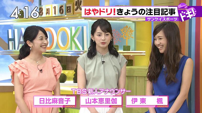TBS はやドキ 2016年8月16日 SMAP 伊東楓 02