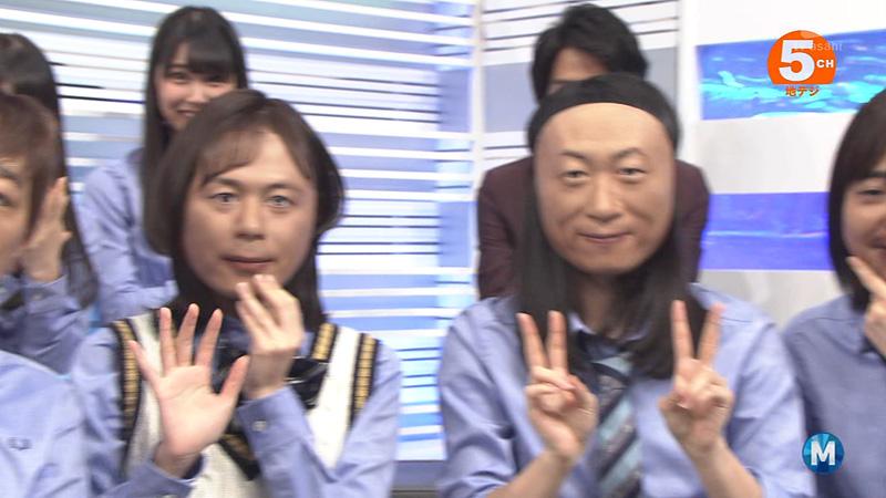 Mステ ユニコーンお面 AKB 02
