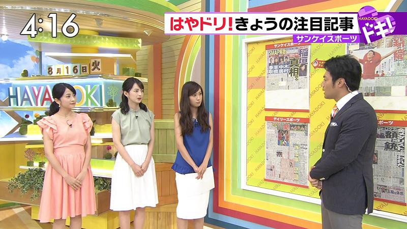 TBS はやドキ 2016年8月16日 SMAP 伊東楓 01
