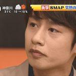 日テレ「シューイチ」でKAT-TUN・中丸雄一がSMAP解散についてジャニーズ初コメント(コメント全文 動画あり)