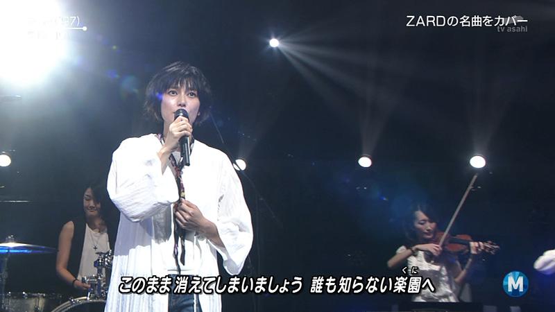 Mステ-柴咲コウ-ZARD-永遠-03