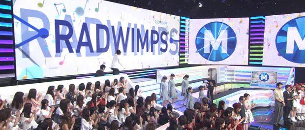 【速報】MステにRADWIMPSキタ━━━━(゚∀゚)━━━━!!(画像・動画あり)