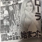 三代目 J Soul Brothers 登坂広臣とローラが熱愛!三代目ファンの反応wwwww