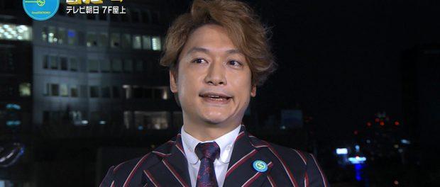 【SMAP解散騒動】スマステに渦中の香取慎吾が生出演 本当に明日発表があるのか・・・?