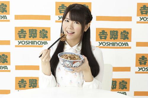 ah_yoshi2