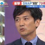 「TOKIOも解散危機あった」 SMAP解散についてTOKIO・山口達也と国分太一がZIPとビビットで語る(コメント全文 動画あり)