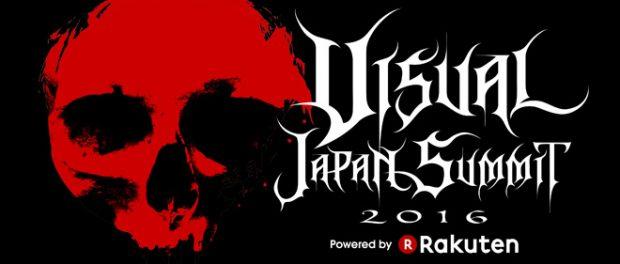 【Vサミ】VISUAL JAPAN SUMMIT 2016、真の出演者第3弾で6バンド追加 先週のフライングは一体何だったのか