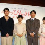 ももクロ・百田夏菜子、田中要次と結婚wwwwwwww NHK「べっぴんさん」で夫婦役 歳の差30歳