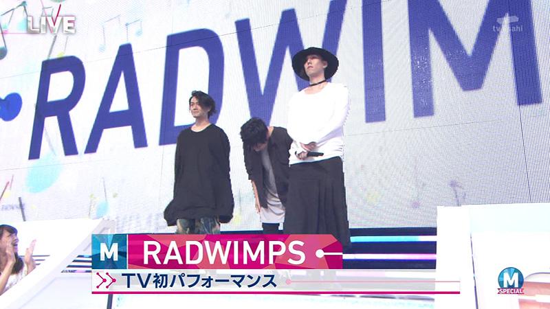 Mステ radwimps 02