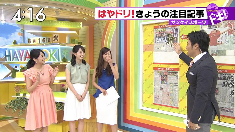 TBS はやドキ 2016年8月16日 SMAP 伊東楓 03