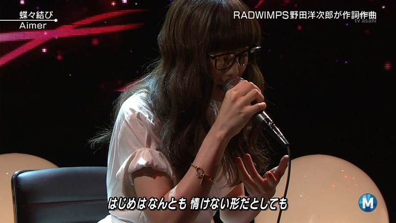 Mステ Aimer 09