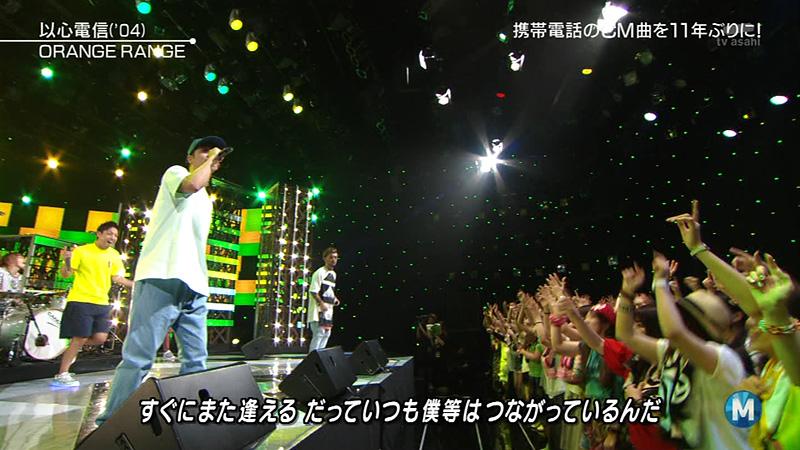 Mステ ORANGE RANGE 04