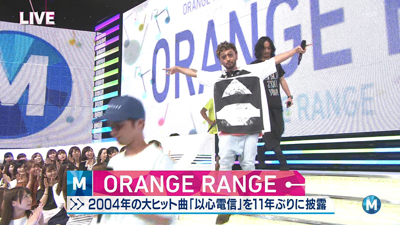 Mステ ORANGE RANGE 01