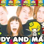 judy-and-mary