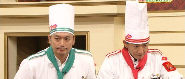 スマスマで木村・香取ペアが勝利した結果wwwwwwwwwww