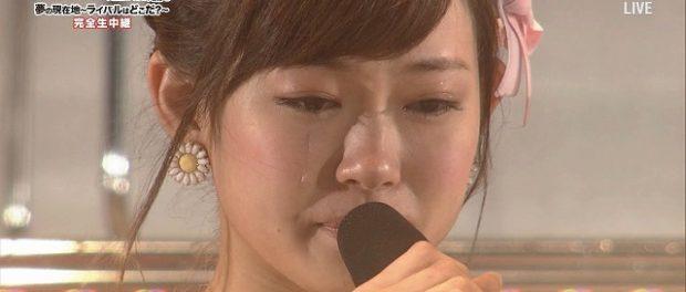 みるきーこと渡辺美優紀、左手薬指に指輪 NMBを卒業した理由はやはり男だったのか?