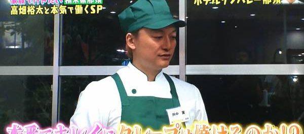 フジ「おじゃMAP」で香取慎吾がつけていた名札が『田中実』 ← 数年前に自殺した俳優の名前と判明
