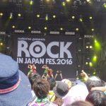 ロッキン2016、℃-uteのステージがガラガラだった件wwwwwwww