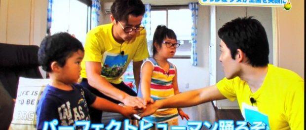 【悲報】24時間テレビ、障害者達に「Perfect Human」を踊らせることを決定する