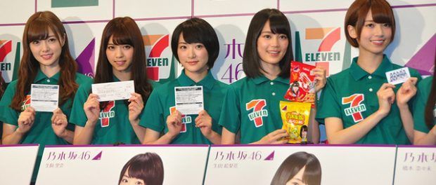 乃木坂46 nanacoカードが発売されるぞおおおおおおおおおおお