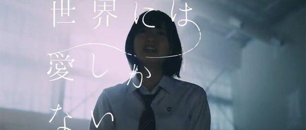 欅坂46が8月12日Mステで2曲披露wwwwwww凄すぎワロタwwwwwwwwww