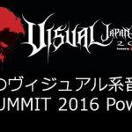 【Vサミ】VISUAL JAPAN SUMMIT、会場のキャパ拡大が終わったみたいだけど
