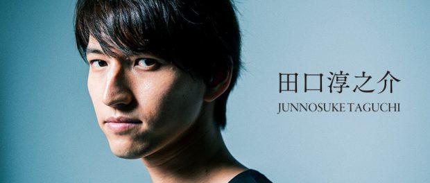 元KAT-TUN・田口淳之介、ソロ活動開始「ずっとついて来てください」 なお、ジャニヲタは心中複雑な模様