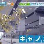 福山雅治のFCイベント、2日目はキャノン砲使用自粛