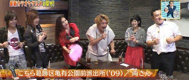 おじゃマップで香取慎吾がこち亀の主題歌熱唱wwwwwwwwww(画像・動画あり)