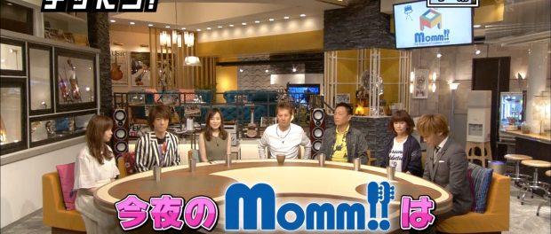 TBS、SMAP出演番組『金スマ』『Momm』『ゴロウ・デラックス』の3番組を来年も継続へ