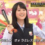 【悲報】乃木坂46・生田絵梨花、巨人ファンだった