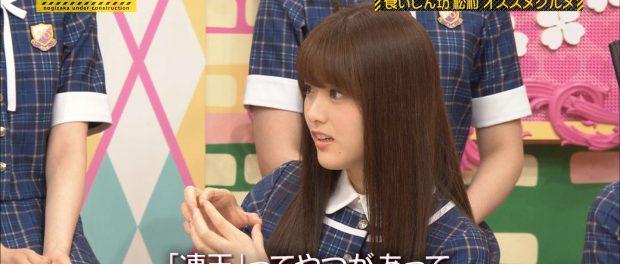 乃木坂46 松村沙友理さんのおかげで福島名菓「凍天」が売れまくる マツコより影響力あるわ…