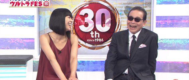 宇多田ヒカルが復帰後初歌唱したMステウルトラFES2016の視聴率wwwww