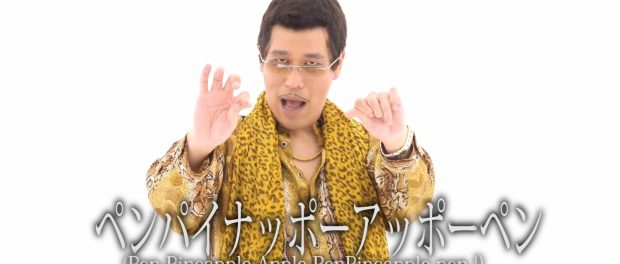 ジャスティン・ビーバーが大好きな芸人 ピコ太郎wwwwww(動画あり)