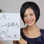 高須クリニック、HKT48の兒玉遥の整形を瞬時に見抜くwwwwwwwwww(画像あり)