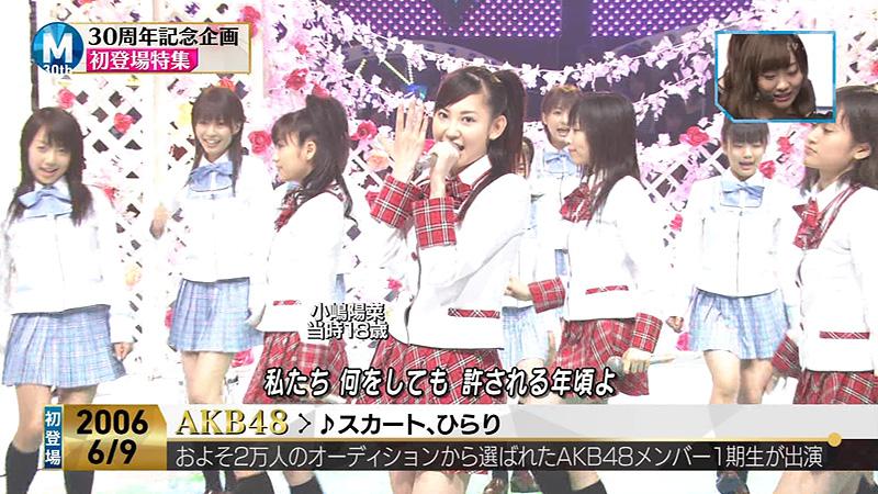 Mステ 初登場 AKB48 顔 モザイク 03