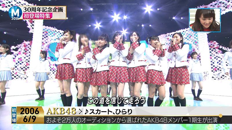 Mステ 初登場 AKB48 顔 モザイク 07