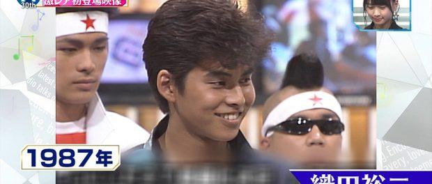 Mステで公開された19歳の織田裕二の破壊力wwwww 歌手だと知らなかったという声も(画像あり)