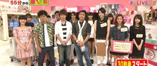 NHK教育テレビ『Rの法則』がAKBとジャニーズを繋ぐ場所になっているらしいwwwwww