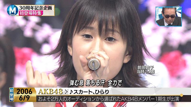 Mステ 初登場 AKB48 顔 モザイク 05