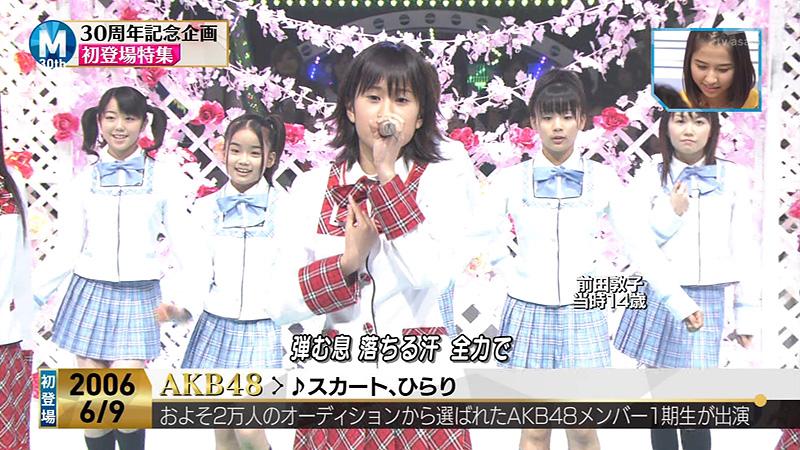 Mステ 初登場 AKB48 顔 モザイク 04