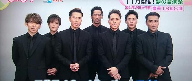 ドリフェス2015の出演者発表!トリは初日B'z、2日目三代目JSB、最終日X JAPAN 豪華すぎワロタ