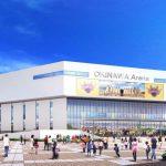 沖縄に1万人規模のアリーナが誕生予定 バスケの試合やライブ会場として使用される