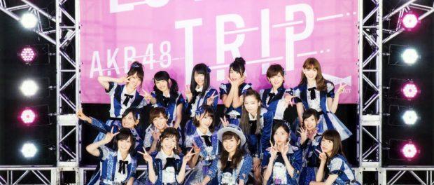 AKB48とかいう日本一のアーティストwwwwwww シングル総売上が前人未到の4000万枚超え