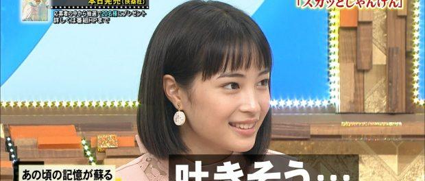 【悲報】HKT48・指原莉乃&矢吹奈子、広瀬すずに公開処刑されるwwwwwwwww