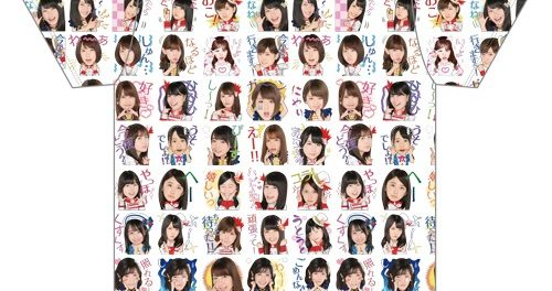 【悲報】AKB48さん、とんでもないデザインのTシャツを販売する