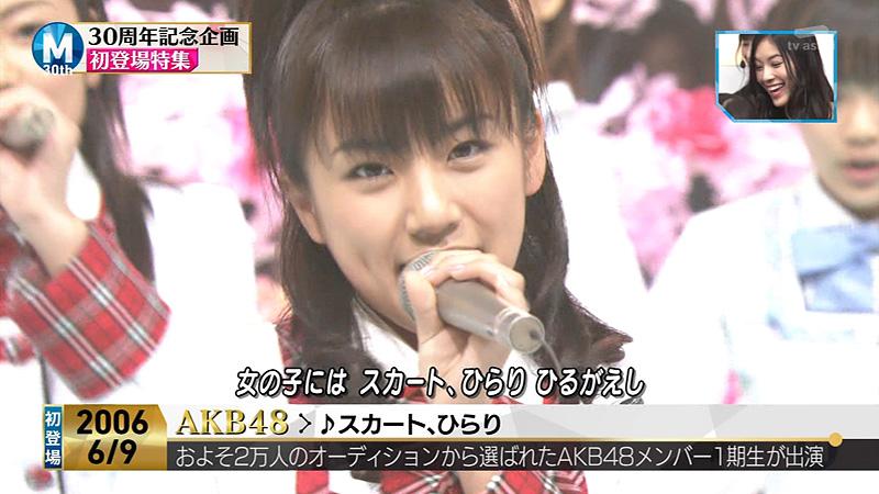 Mステ 初登場 AKB48 顔 モザイク 01